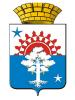 герб-Серова.png